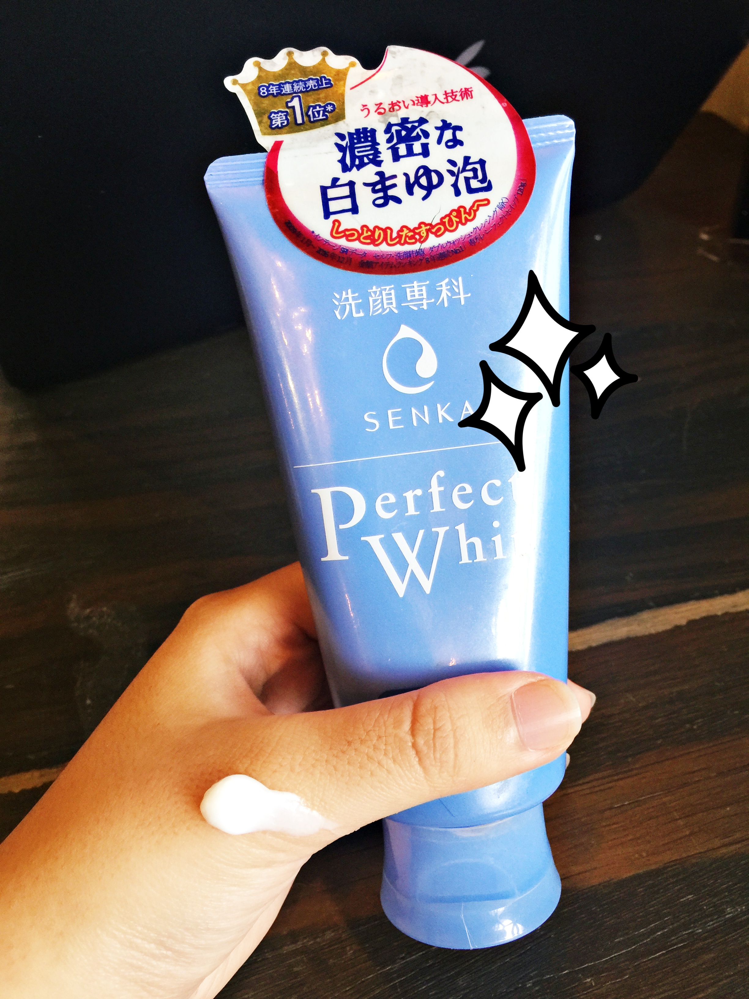 Senka Perfect Whip Cleansing