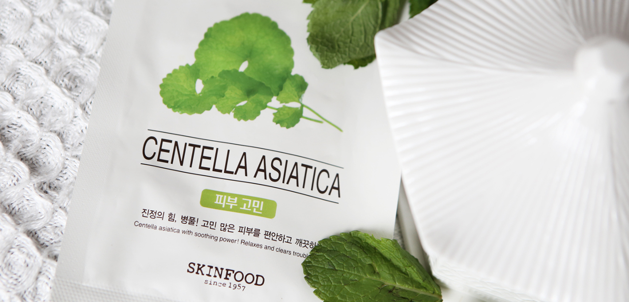 Skinfood Beauty In A Food Mask SheetCentella Asiatica