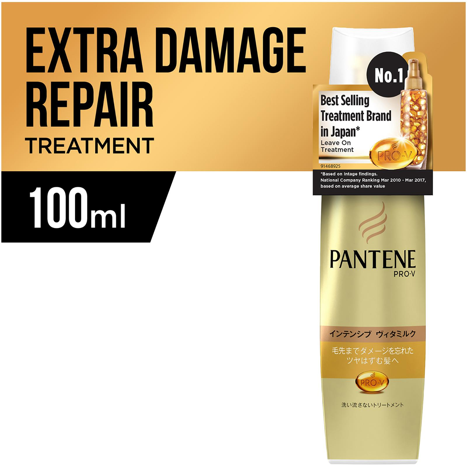 Pantene Extra Damage Care Shampoo & Treatment Conditioner