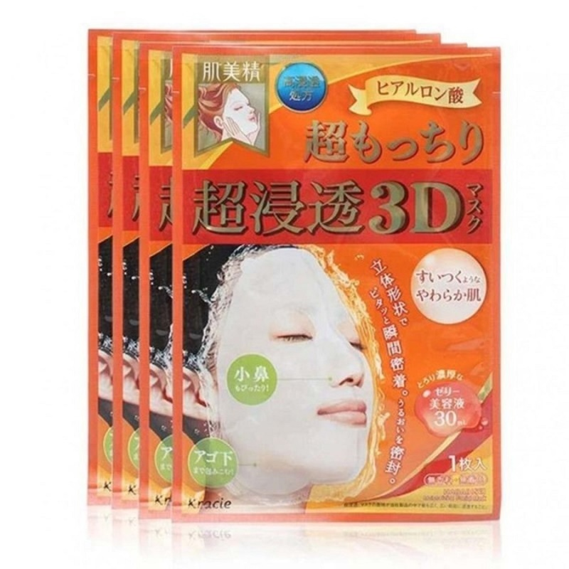 Mặt nạ Nhật Bản Hadabisei Advanced Penetrating 3D Face Mask Super Supppleness
